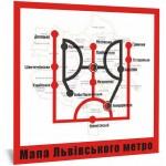 Магніт - Мапа Львівського метро (червоно-чорна)