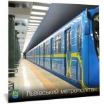 Магніт - Львівський метрополітен 3