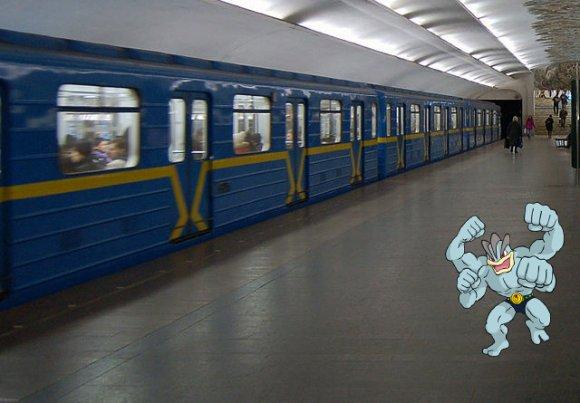 У Львівському метро було помічено рідкісного покемона з популярної гри Pokemon Go