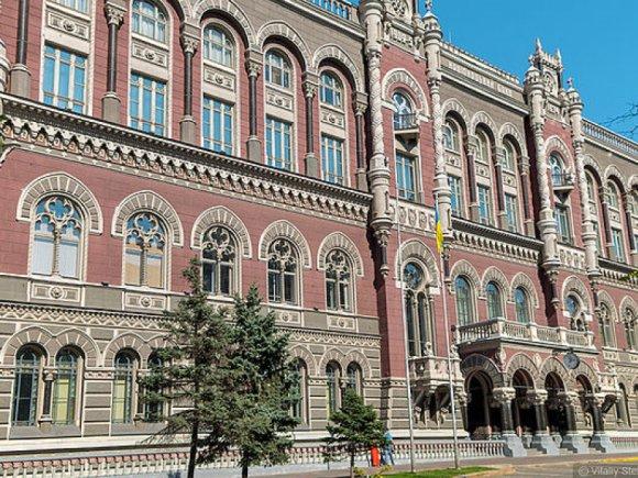 Національний банк випустить купюру номіналом 1000 грн. з зображенням Львівського метро