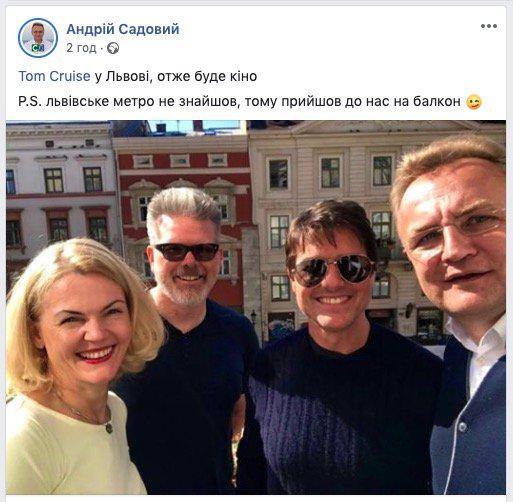Том Круз відвідав Львівський метрополітен
